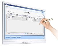 Psiloce Recorder 增强性的录音软件