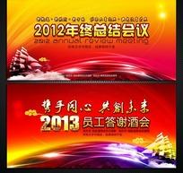 银行营业部2012年终总结