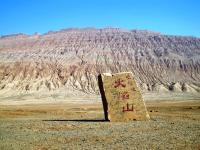 新疆吐鲁番火焰山导游词