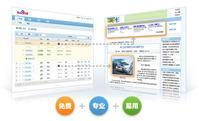 ADPower网络广告管理系统