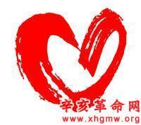 公司爱心支援雅安芦山县地震灾区的募捐倡议书范文