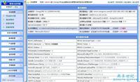 BEESCMS企业网站管理系统 3.4