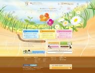 厨具企业网站源码 1.0