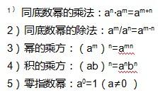 初中数学评课小结2篇