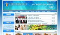 hi5360.com网站...