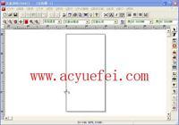 幻影发型设计软件2009白金版
