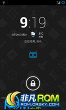 MIUI米柚 HTC Desire HD手动卡刷包V4推荐版增量包 2.3.5a-