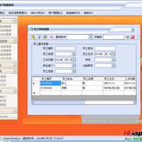 SynleadCRM客户关系管理系统