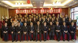 集团公司工会庆祝三八妇女节活动策划方案