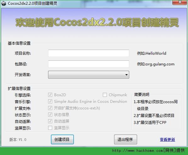 XML2CHM