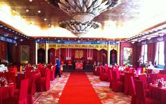 酒店婚庆婚宴发展前景策划方案