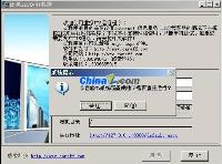 学生成绩查询系统 2009