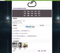 phpBB-WAP掌云社区二次开发版 6
