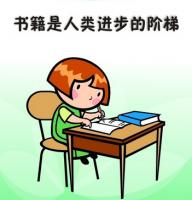中学读书月活动总结