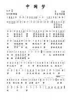 中国舞曲网