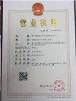 电器质量保证协议范文