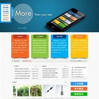 新秀企业网站系统ASP版 1.2 beta1