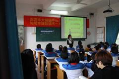 小学课堂教学达标活动实施方案范文