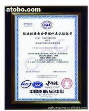 HACCP食品卫生安全体系认证咨询合同范文