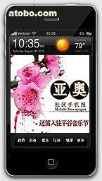 手机WAP产品展示...
