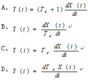 随想表达式计算器