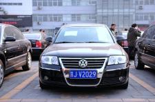 中央国家机关单位内部汽车维修申报表