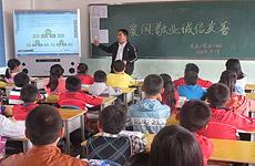中小学开展未成年人道德教育活动月工作方案范文