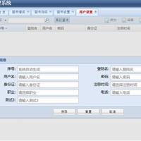 ExtJS 图书管理系统(JSP环境)