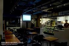 亿诚咖啡厅收银管理系统