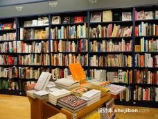 连锁书店策划书