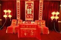 中式婚礼策划方案范文