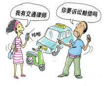 交通事故律师常见问题一问一答