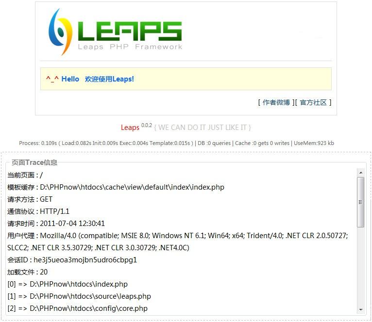 Leaps PHP Framework 0.0.3