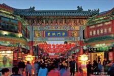 天津古文化街导游词