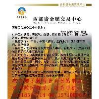 黄金代理交易协议书范文