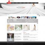 婚纱摄影网站模版整站源码 1.1.3