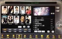 VOD点歌系统DVD商业版