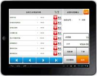 宏嘉餐饮收银管理软件 单机版 1.0