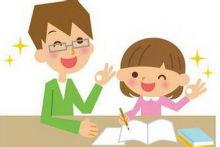 义务教育阶段入学工作方案