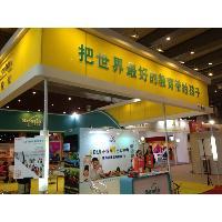 中国新华产品展示销售源码 6.2
