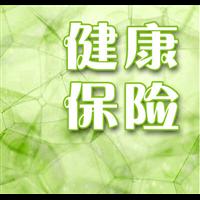 中保人寿保险有限公司福寿安康保险条款(97版)范文