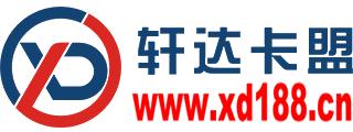 Tui8站长推广助手优化版