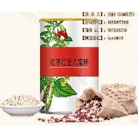 红豆中英文服饰企业网站系统