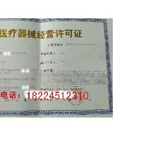 医疗器械抽样记录及凭证