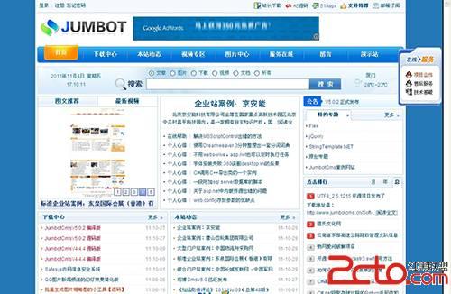 JumbotCms 6.6.0 编译版