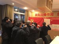 国企民主评议青年党员自我总结