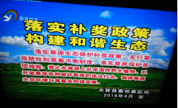 县草原普法宣传年活动实施方案