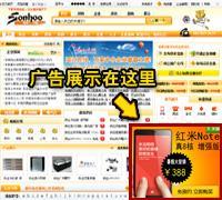 商家产品展示网站源码 1.0