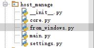 企业即时通信管理系统PrintSoft-EYY