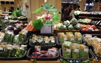 上海市超市(大型综合超市)蔬菜流通安全协议范文